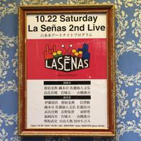 Th_lasenas